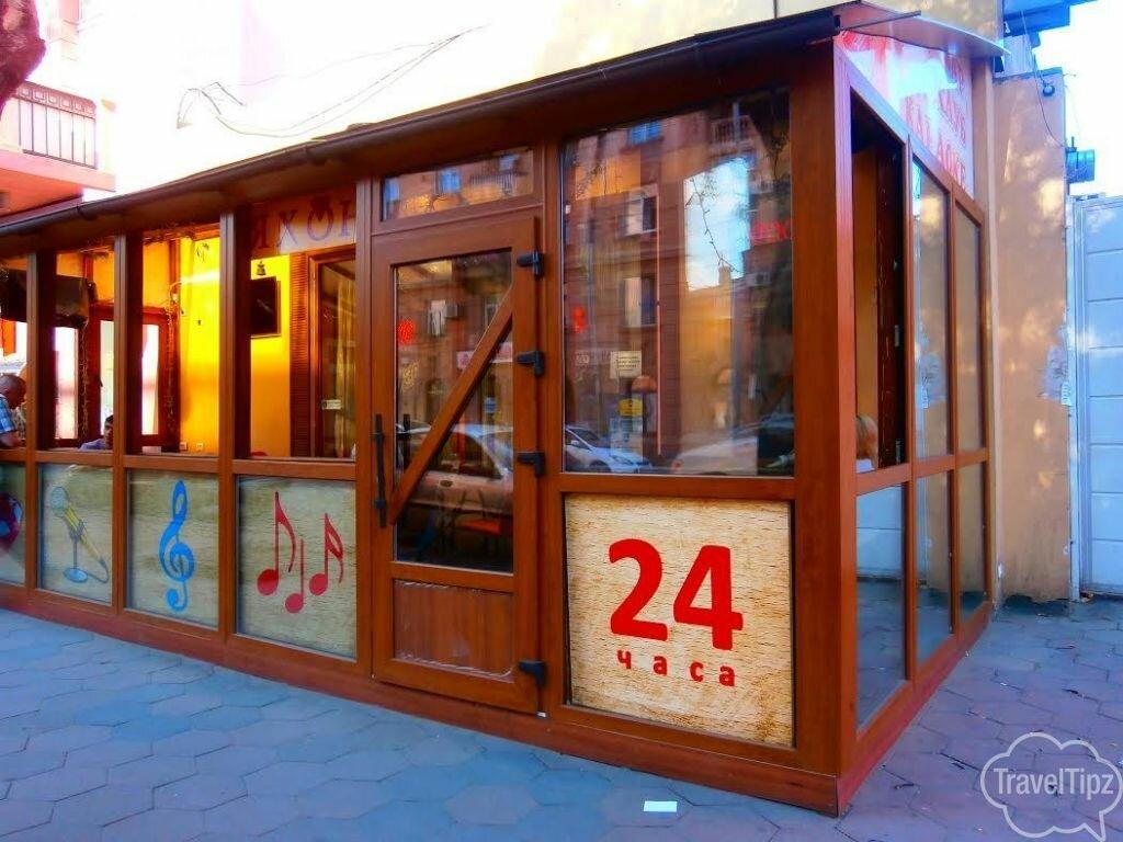 кафе — Яхонт — Одесса, фото №1
