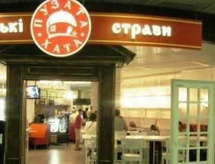 ресторан — Ресторан Пузата Хата — Київ, фото №1