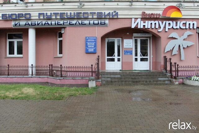 турагентство — Внешинтурист — Минск, фото №2