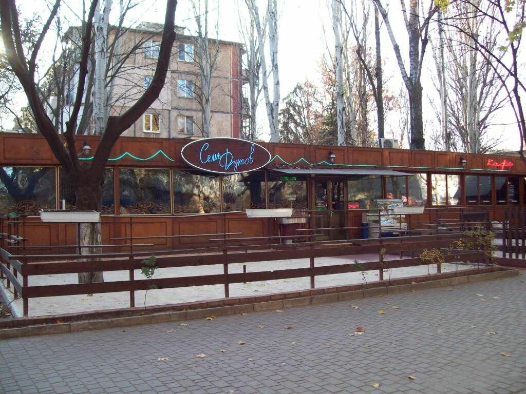 кафе — Семь Футов — Одесса, фото №1