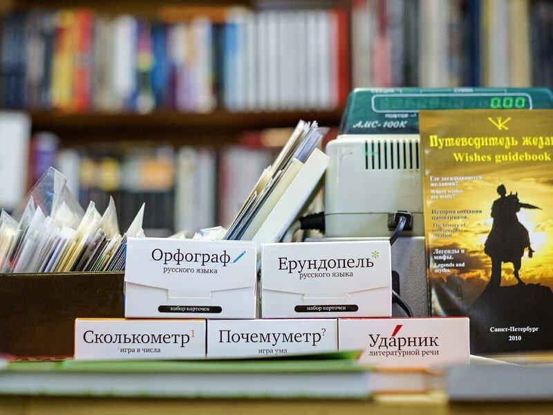 книжный магазин — Порядок Слов — Санкт-Петербург, фото №1