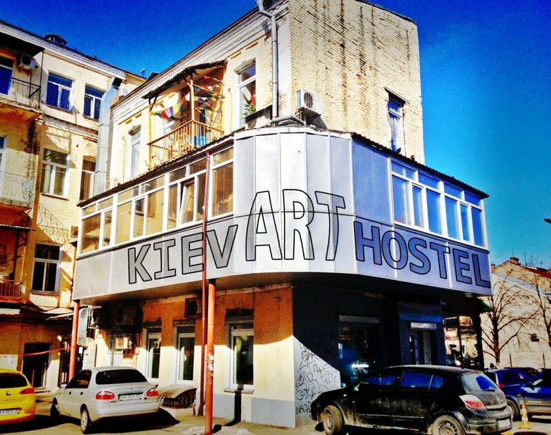 Хостел Kiev-Art