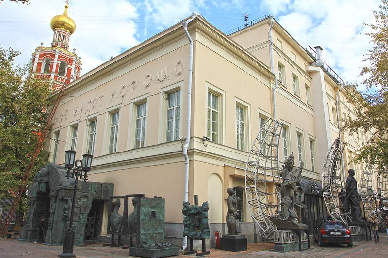 «Музей современного искусства» фото 12