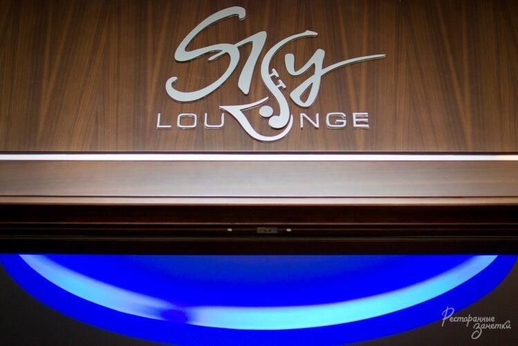 Гостиница Sky Lounge