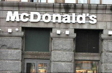 швидке харчування — Ресторан МакДональдз — Київ, фото №1
