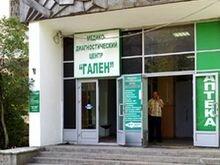 медцентр, клиника — Гален — Москва, фото №1