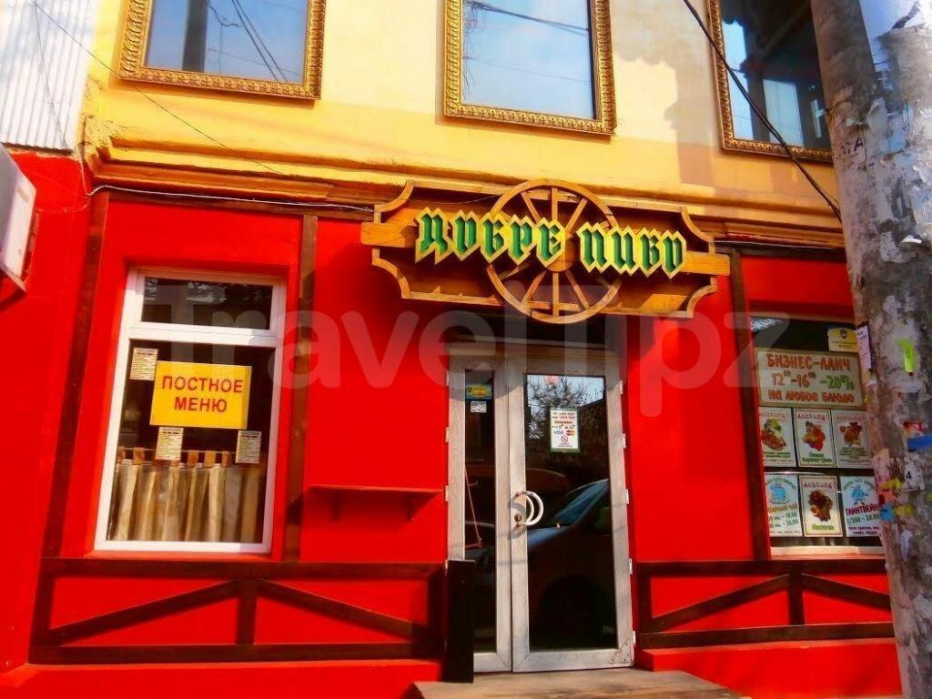 ресторан — Доброе пиво — Одесса, фото №1