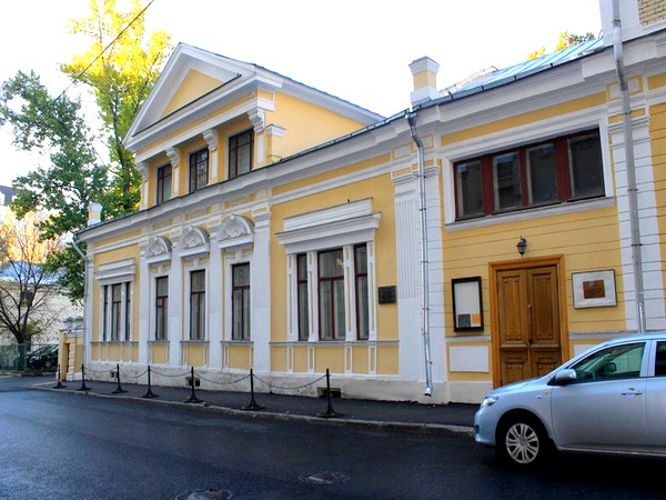 «Государственный литературный музей» фото 8