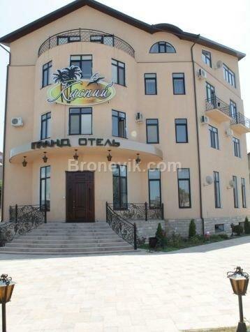 Гранд отель Каспий