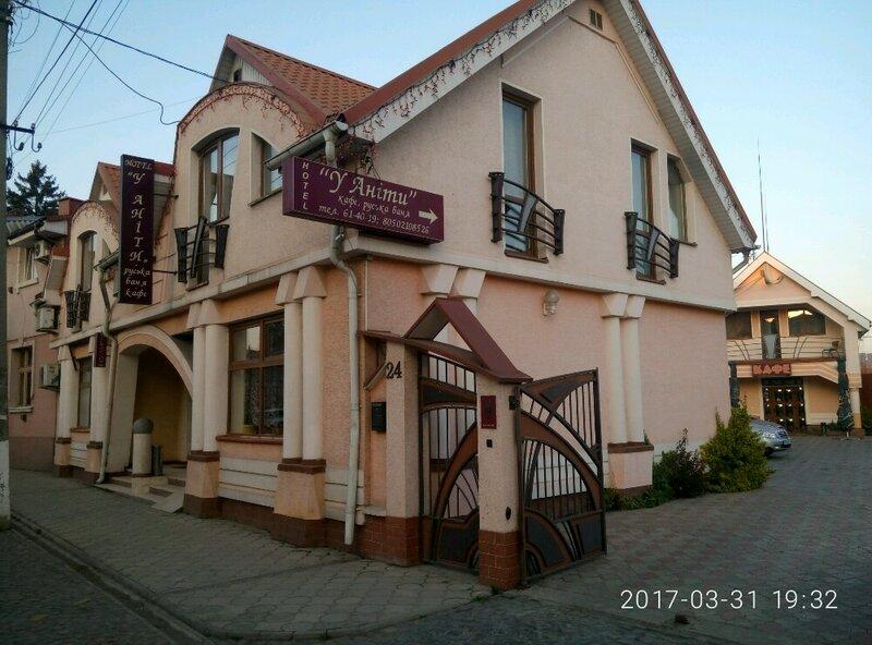 Отель У Аниты