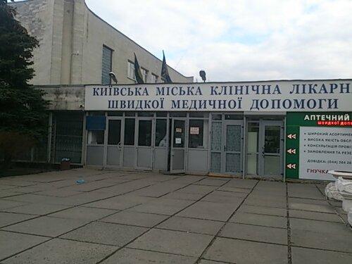Ветеринарная клиника невский район телефон