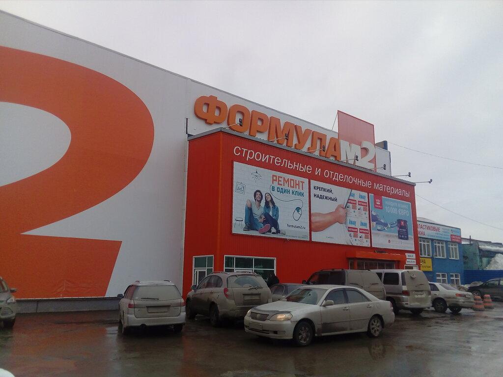 Магазин М2 В Новосибирске