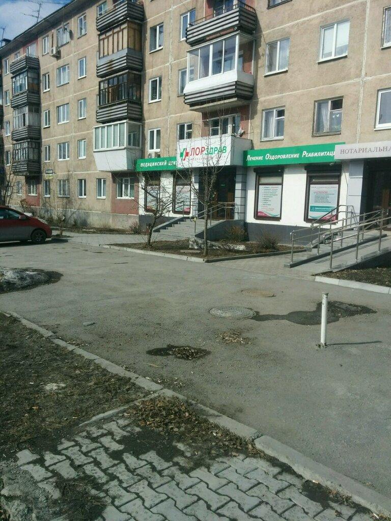 медцентр, клиника — ЛОРздрав — Екатеринбург, фото №6