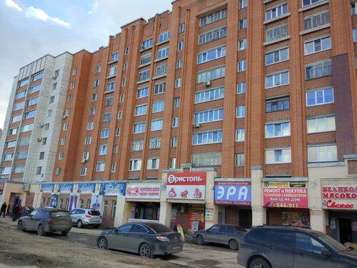 Эфедрин гидра Смоленск