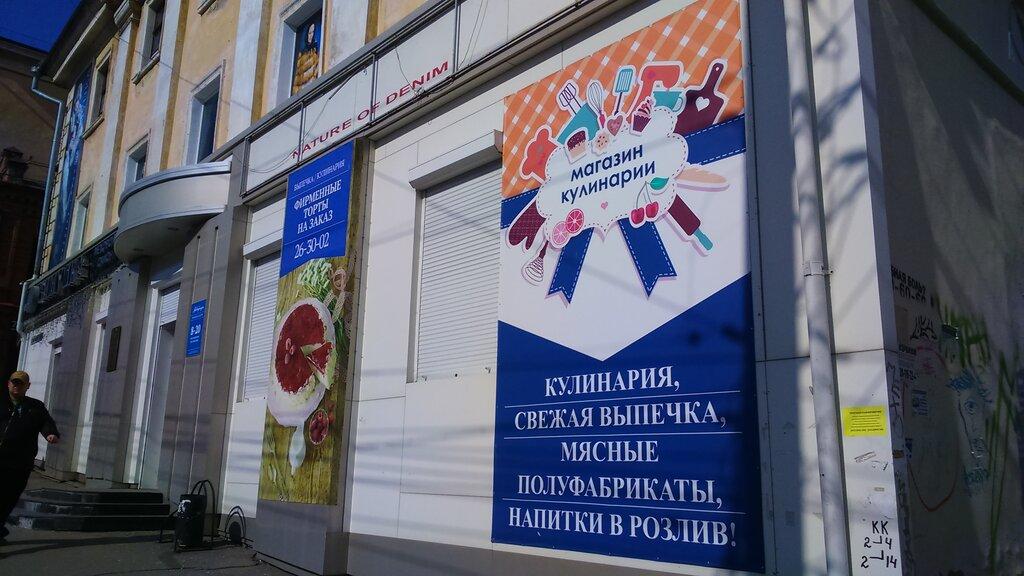 Магазин Аквариум Хабаровск