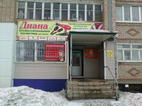 Магазин косметики в бузулуке
