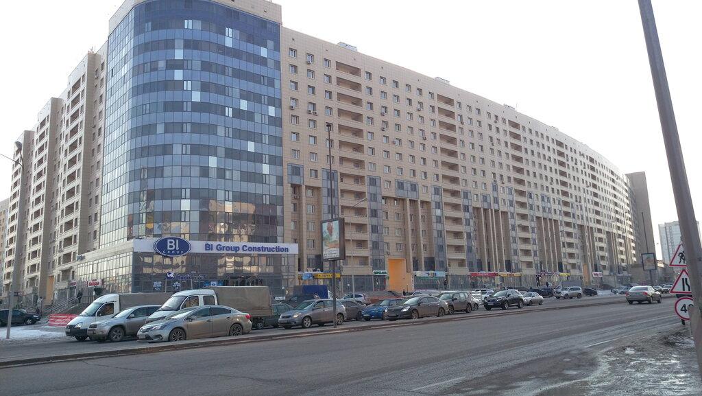 банкомат — Народный банк Казахстана — Нур‑Султан, фото №1