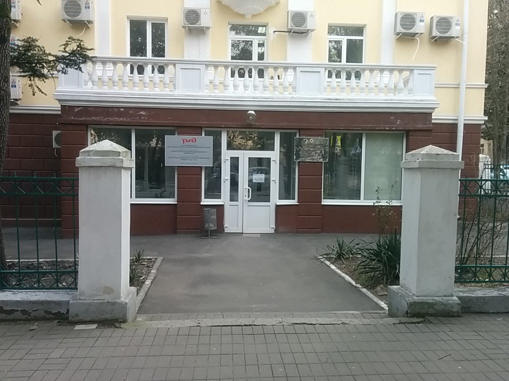 кредитно кассовый офис альфа банк оставить заявку на кредит уфа русфинас