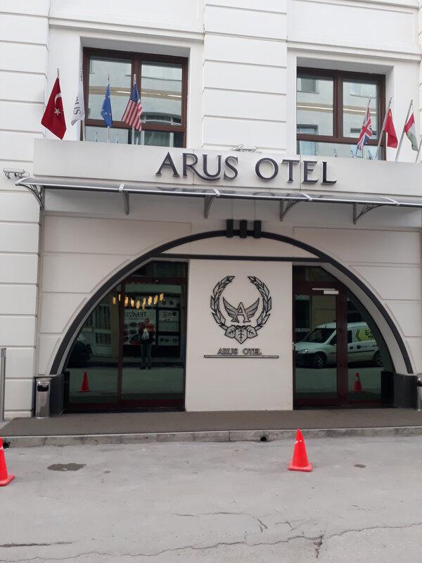 Arus Hotel