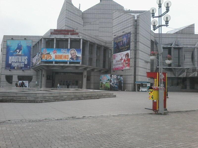 Кинотеатр в окц благовещенск фото