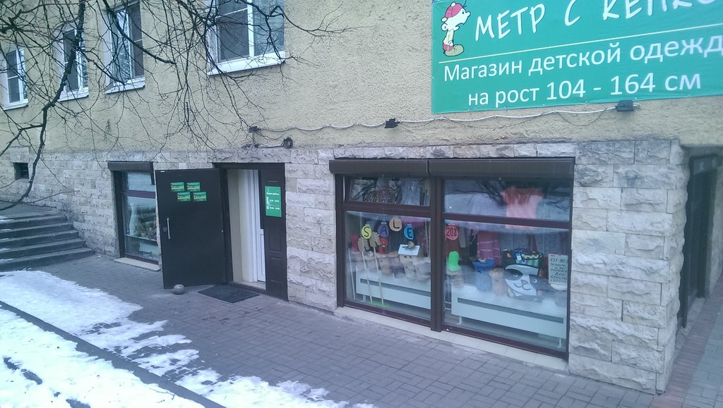 фелинологический клуб в москве