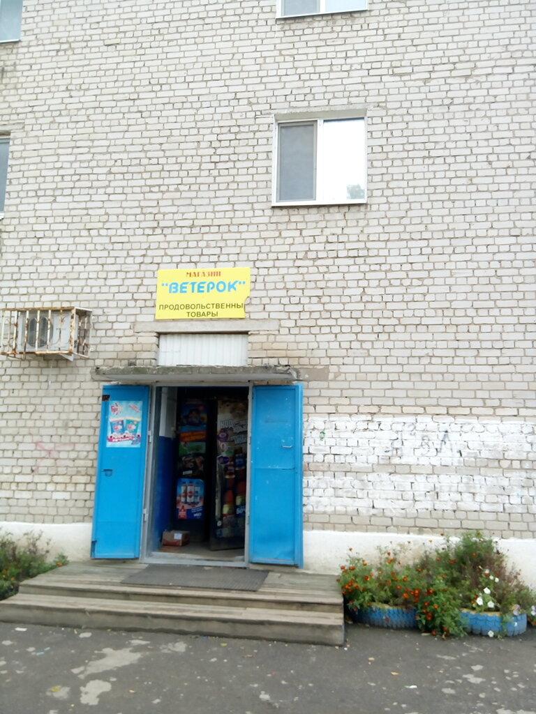 супермаркет — Белый Пеликан — Самарська область, фото №1