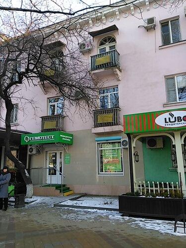 Центр пластической хирургии краснодар красная