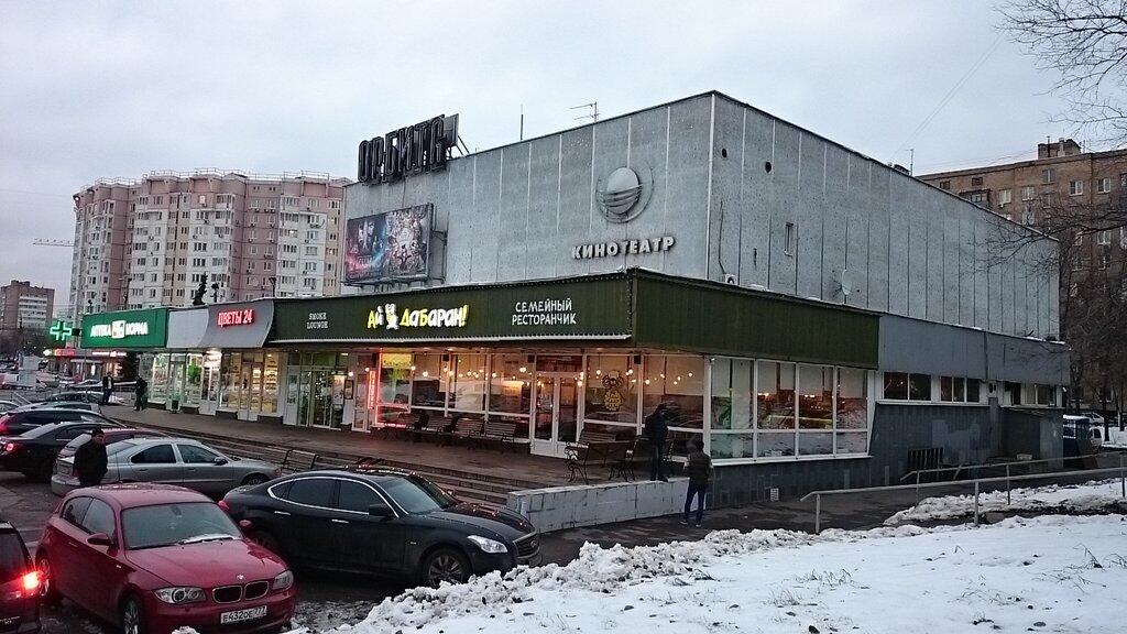 коломенская лига ставок м