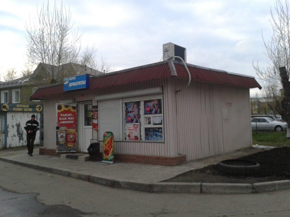 Магазины На Аэровокзальной Красноярск