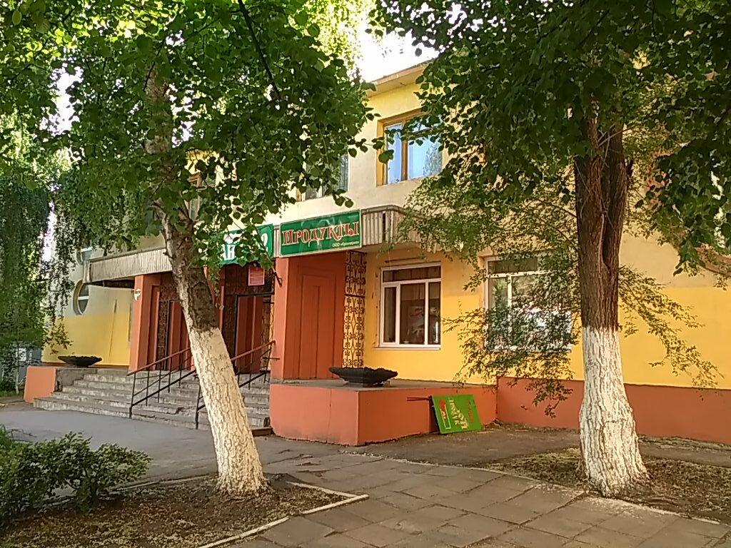 магазин продуктов — Продукты, Кулинария — Самара, фото №1