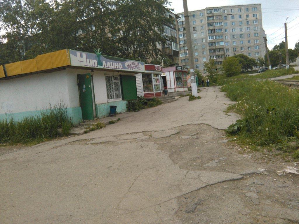 Низких цен, доставка цветов челябинская область троицк
