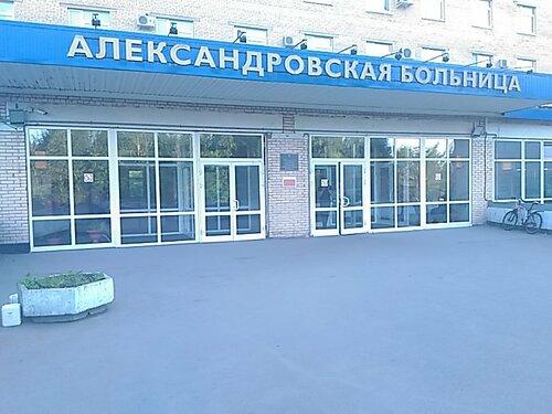 Медицинский центр персонал