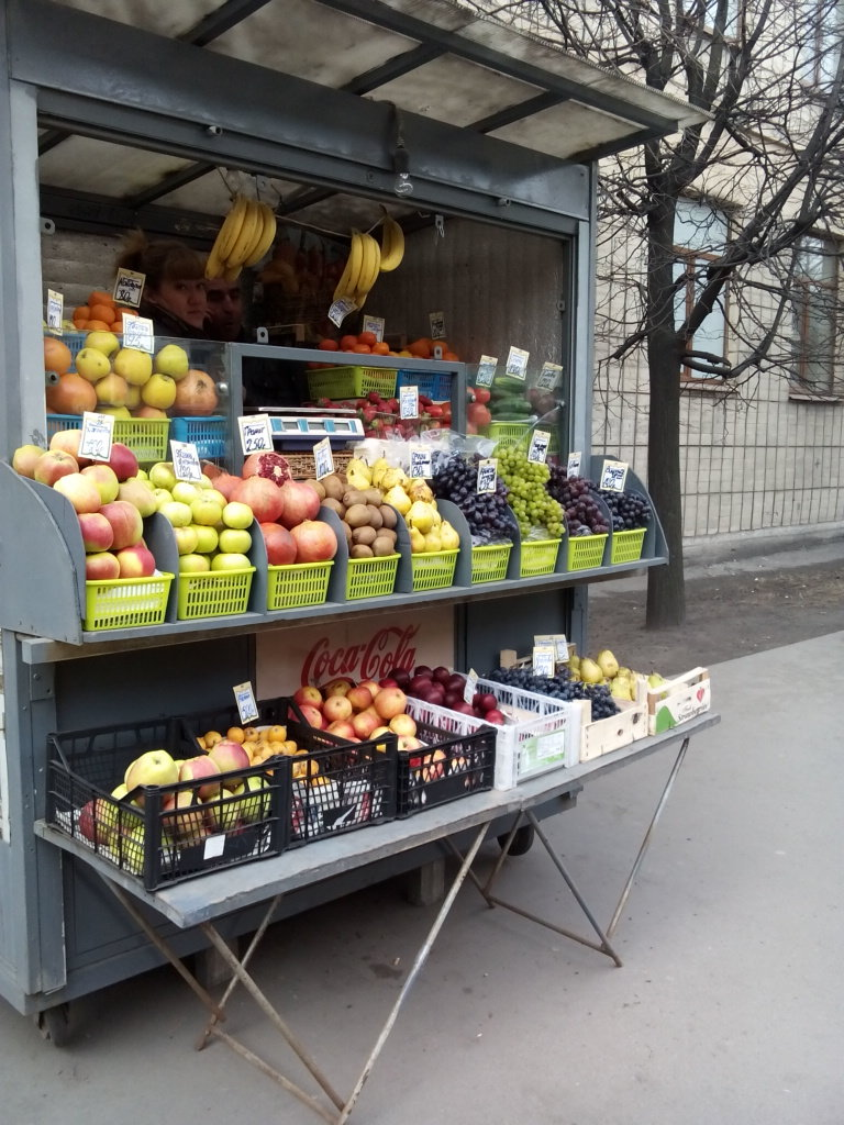 они витрина овощи фрукты палатка закрытая картинка развитию детей творческого