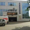 Menavto, Ремонт двигателя авто в Орловском
