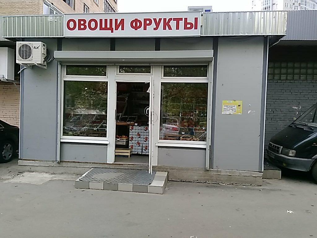 Ул Дружбы Магазин