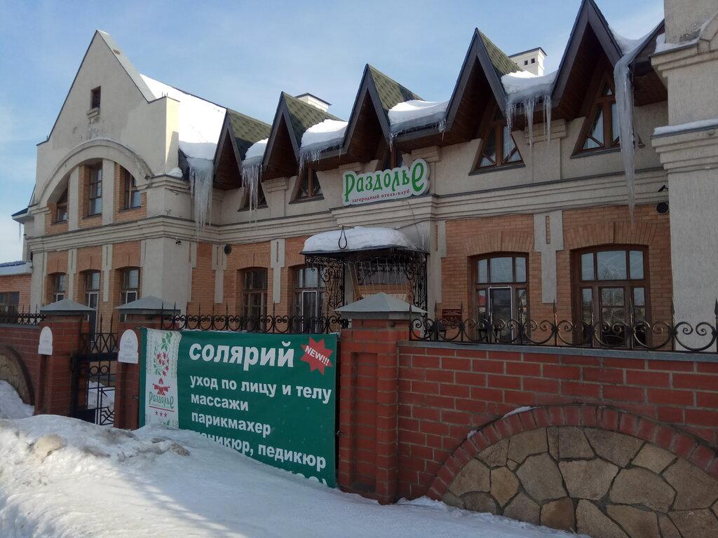 гостиница — Раздолье — село Косулино, фото №1