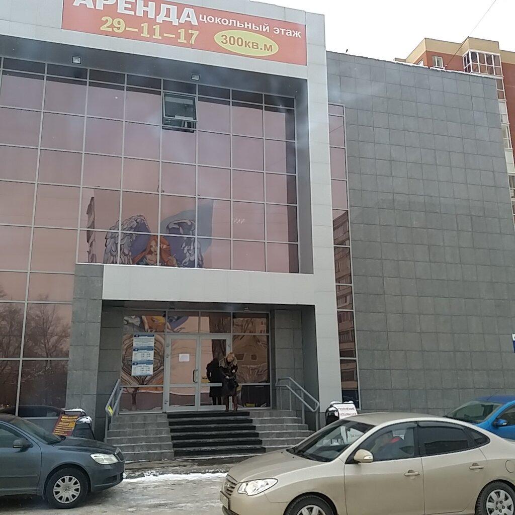 пенсионный фонд в оренбурге личный кабинет вход