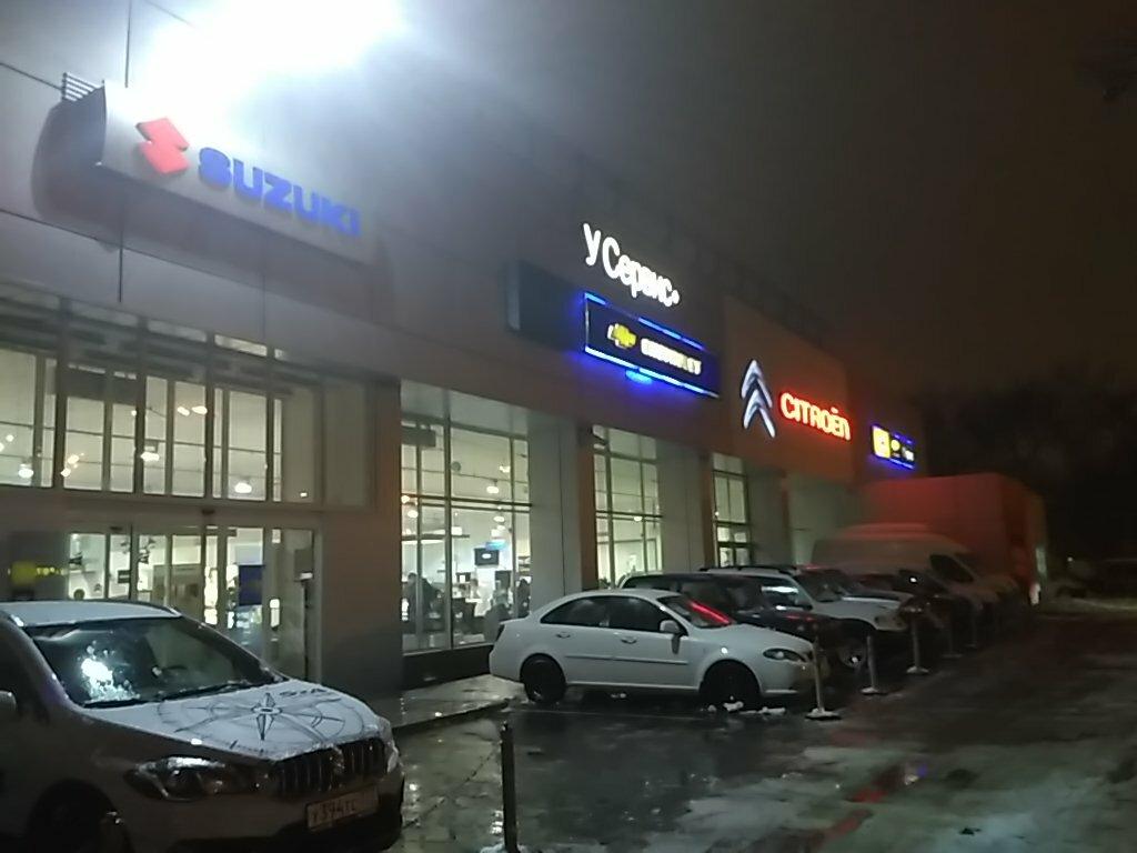 Москва автосалон люблинская 60 займ под птс без выходных