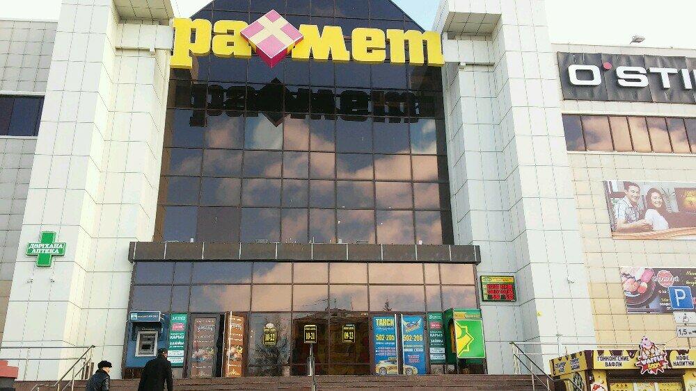 магазин подарков и сувениров — Expetro — Петропавловск, фото №2