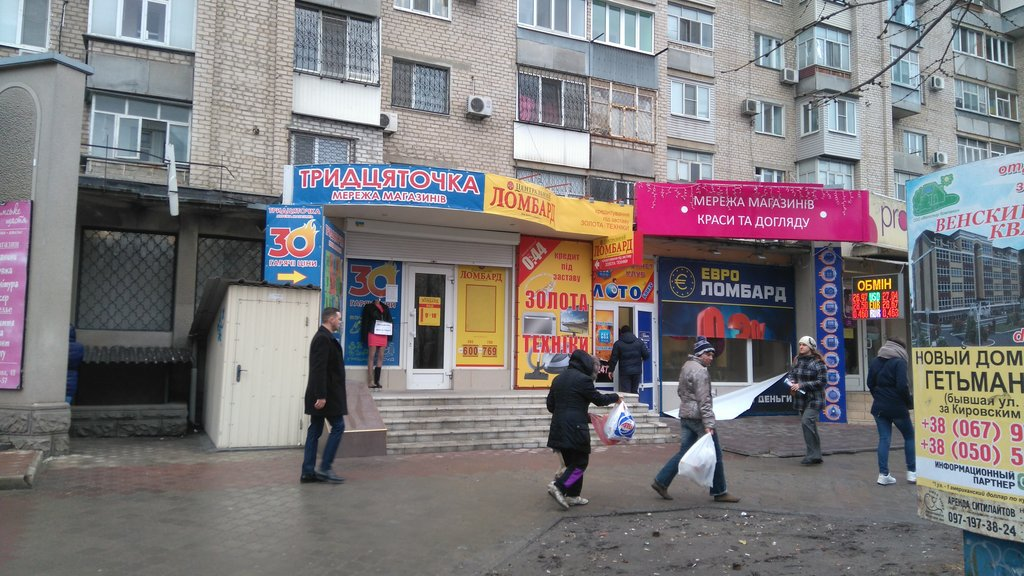 Автоломбард мелитополь автоломбард москва без залога авто