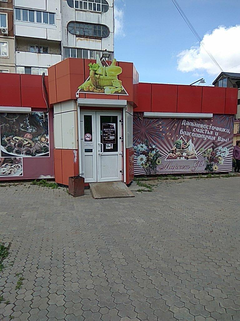 Шикарные платья фото длинные в городе чистополь