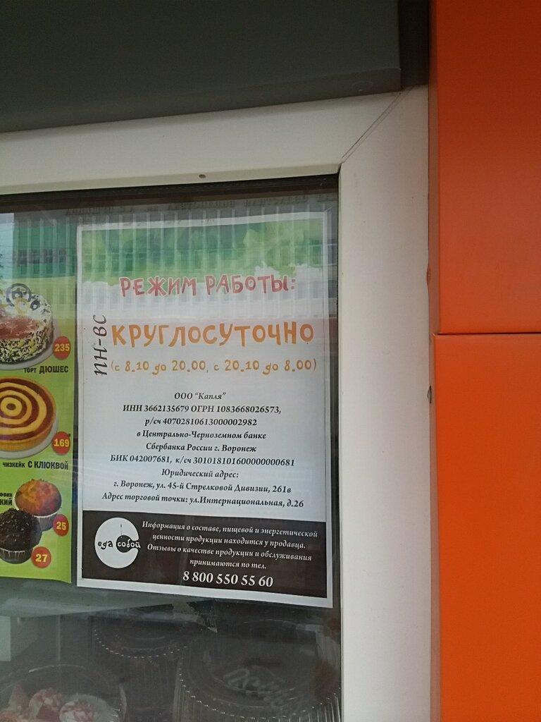 фото рецепт славянский из робина сдобина развлечения, рестораны, кафе