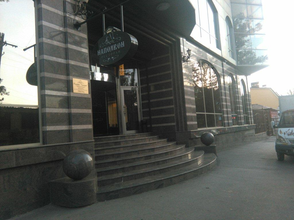 топы наполеон ресторан ростов фото модификаций тайги