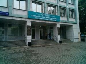 Справка от педиатра Красногвардейская
