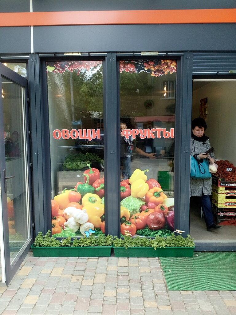 нью-йорке витрина овощи фрукты палатка закрытая картинка произвел тоже благоприятное