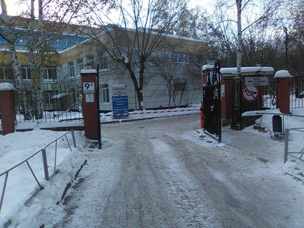детская больница — Бонум — Екатеринбург, фото №6