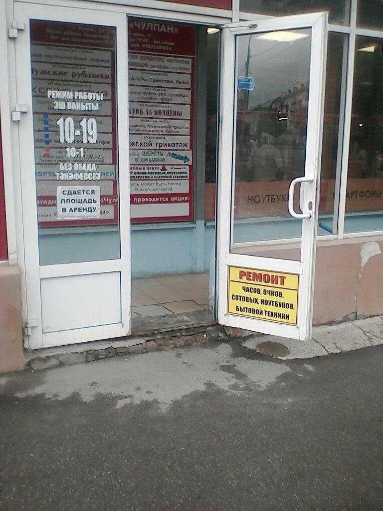 fb8d9cc1de2be7d Мужские рубашки - магазин одежды, метро Суконная Слобода, Казань ...