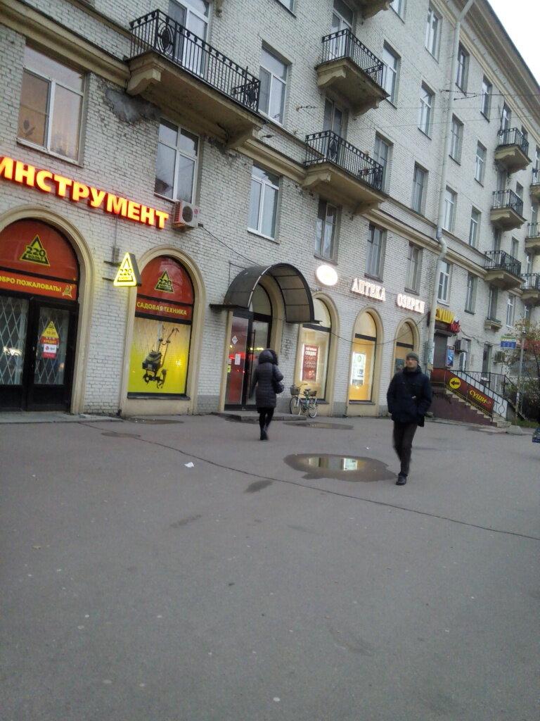 аптека — Аптекарь — Санкт-Петербург, фото №1
