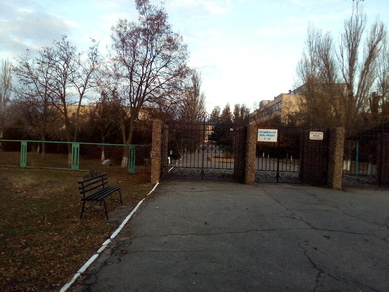 Детский санаторий Бердянский