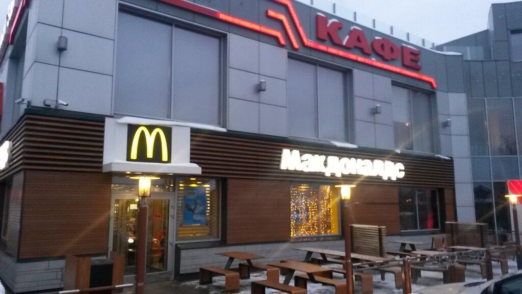 быстрое питание — Макдоналдс — Москва и Московская область, фото №1